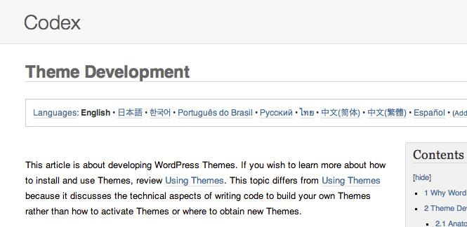 wordpress Theme Development codex